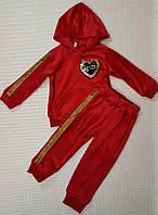 Детский велюровый ТЕПЛЫЙ костюм р. 86-110 красный