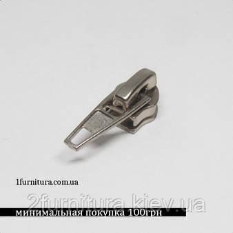 Бегунки на спиральную молнию №7 никель, 20шт 1013