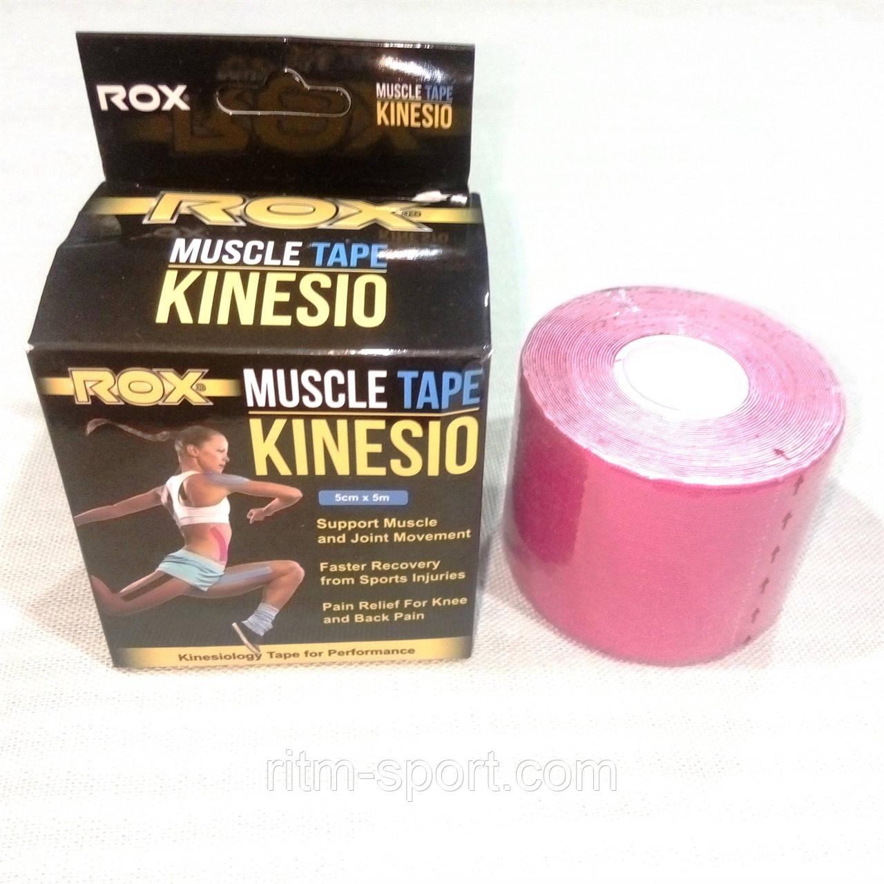 Кинезио тейп 500 * 5 см  (Kinesio tape, KT Tape)