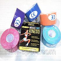 Кинезио тейп 500 * 5 см  (Kinesio tape, KT Tape) , фото 3
