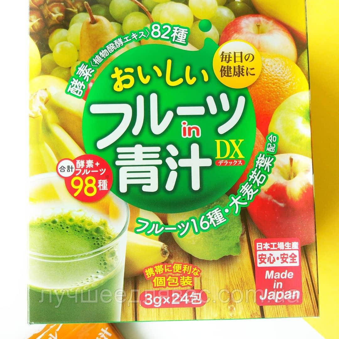 Аодзиру - сухой напиток японский секрет молодости, здоровья и долголетия.