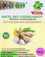 Порошок пищевой из топинамбура