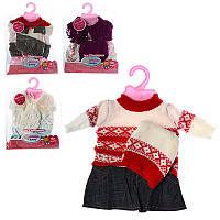 Одежка для пупса Baby born 42 см