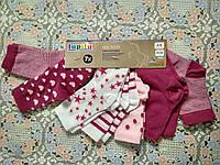 Носки для девочки LUPILU размер 23-26 возраст 6-8 лет (комплект  7 пар)