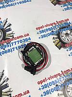 Резистор печки (с не широкой фишкой) новый Опель Виваро 2000-2014, фото 1
