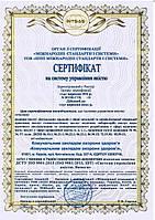 Сертификация системы управления качеством клиники по ДСТУ ISO 9001