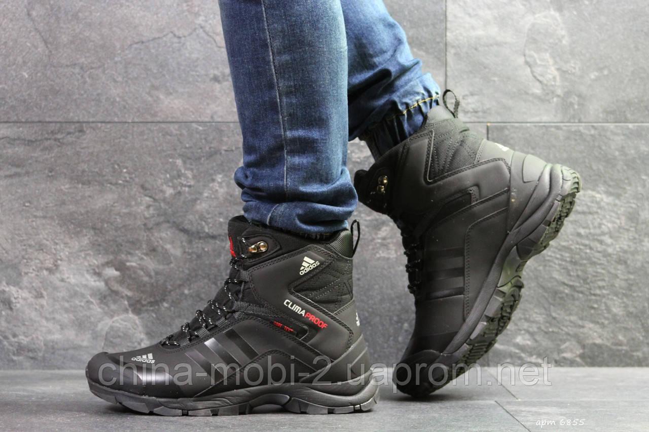 Черевики Adidas Climaproof чорні з білим зима , код6855
