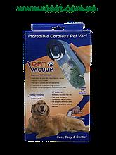Вакуумний очищувач вовни Pet Vacuum