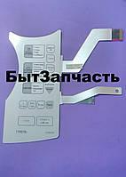 Панель управління (мембрана) Samsung DE34-00219J Срібляста для мікрохвильової печі