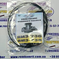 Ремкомплект торцевого ущільнення крильчатки водяного насоса (помпи) ЯМЗ-236 / ЯМЗ-238