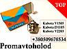 Термостат для двигателя Kubota V1505