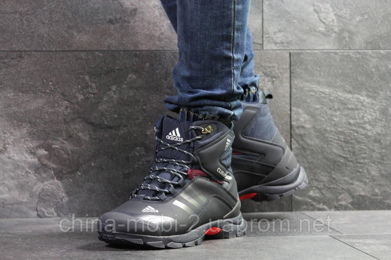Ботинки Adidas Climaproof темно-синие  зима , код6852