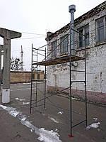 Флажковые Леса Стандартный Б/У комплект Висота: 4 м; Ширина: 3 м. 1 ярус., фото 7