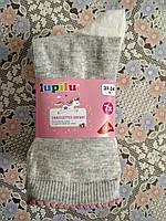 Носки для девочки LUPILU размер 31-34 . Новые
