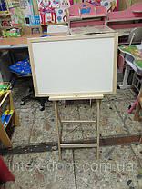 Мольберт двухсторонній арт.2195  , фото 2