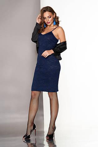 """Нарядное гипюровое облегающее платье на бретелях по колено с шелковой накидкой-болеро """"А-124"""" синее, фото 2"""