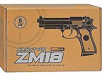 Железный пистолет с пульками ZM 18 и магазином. Размеры упаковки: 26,5х17,5х5 см копия Beretta M92