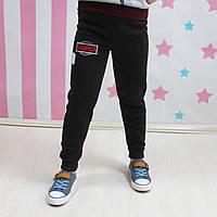 Детские спортивные штаны 3-х нитка начес Темно-серый размер 52