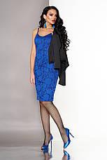 """Нарядное гипюровое облегающее платье на бретелях по колено с шелковой накидкой-болеро """"А-124"""" синее, фото 3"""