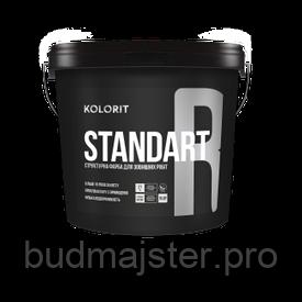 Фарба  KOLORIT Standart R, 9 л