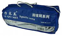 Сетка волейбольная профи (LQN-0612), фото 1