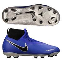 2c510c694927 Оригинал Детские футбольные бутсы Nike Phantom Vision Academy DF FG Junior  AO3287-400