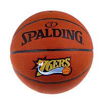 Мяч баскетбольный профессиональный Spelding PVC