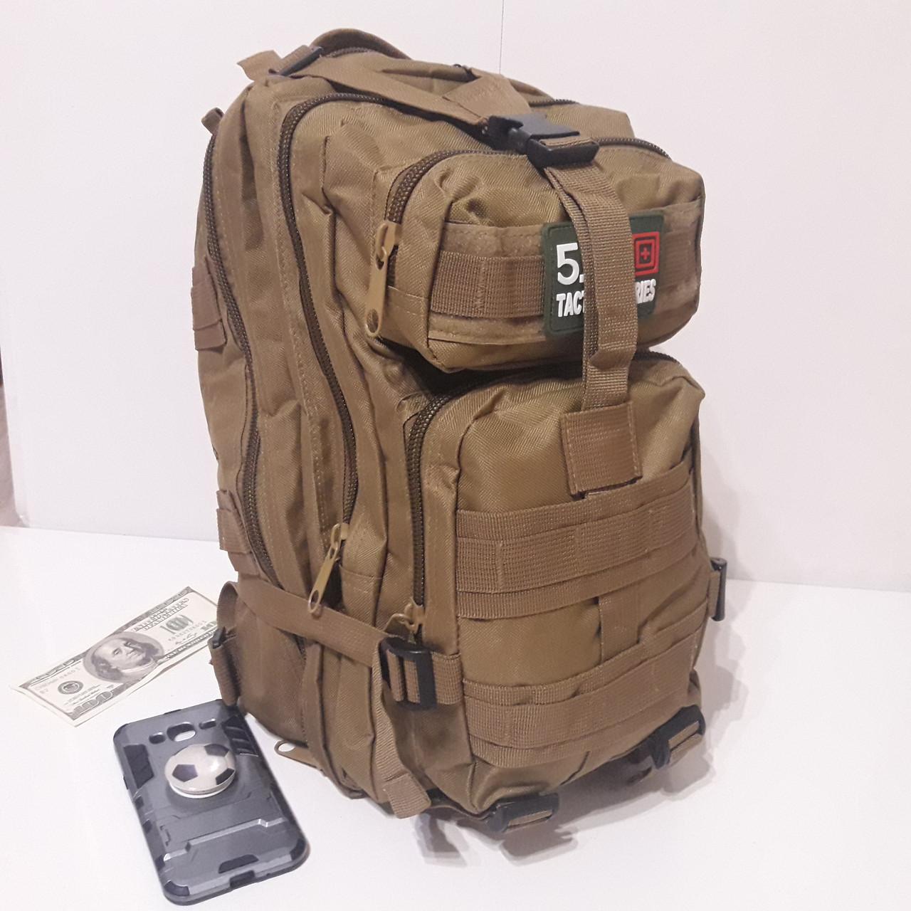 Рюкзак тактический армейский 35 л койот