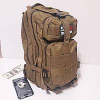Рюкзак тактический армейский 35 л койот, фото 1