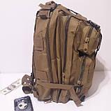 Рюкзак тактический армейский 35 л койот, фото 3