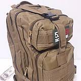 Рюкзак тактический армейский 35 л койот, фото 4