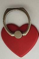 Держатель кольцо, подставка для телефона, сердечко, красная