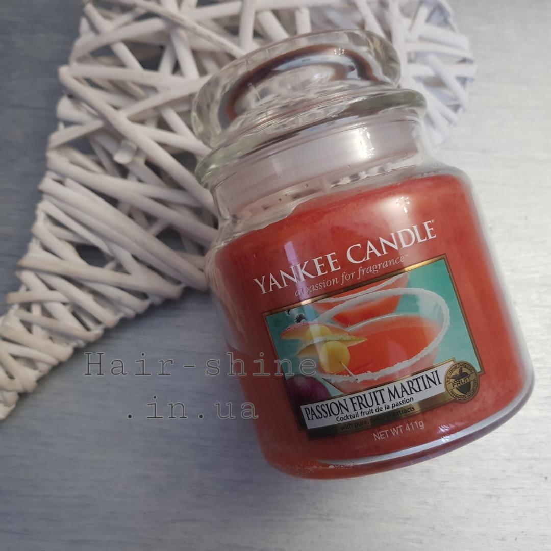 Ароматическая свеча Yankee Candle Medium Jar Passion Fruit Martini 411g