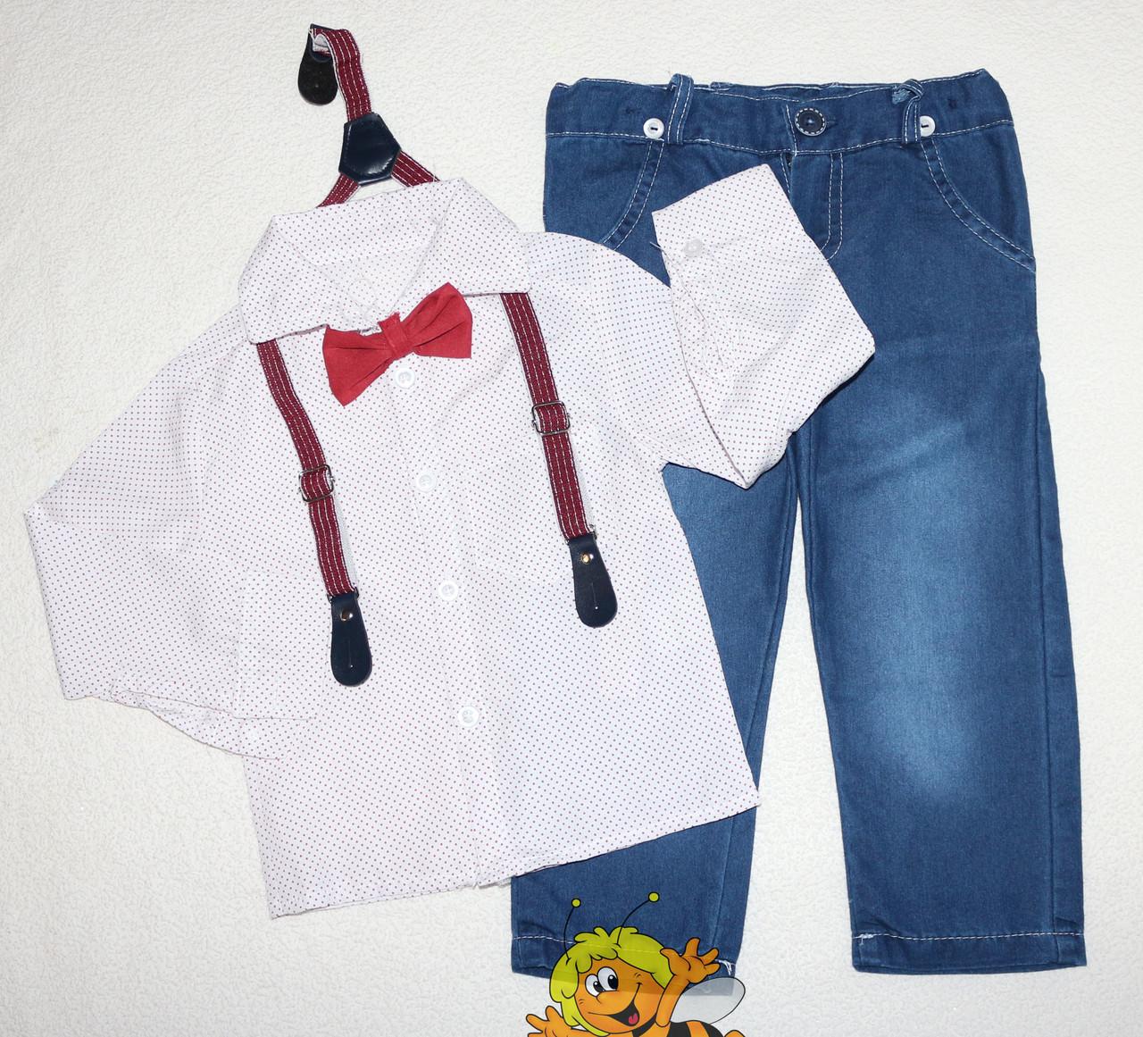 Стильний костюм на хлопчика 1,2,3,4 року