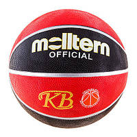Всепогодный баскетбольный мяч №7, Molten