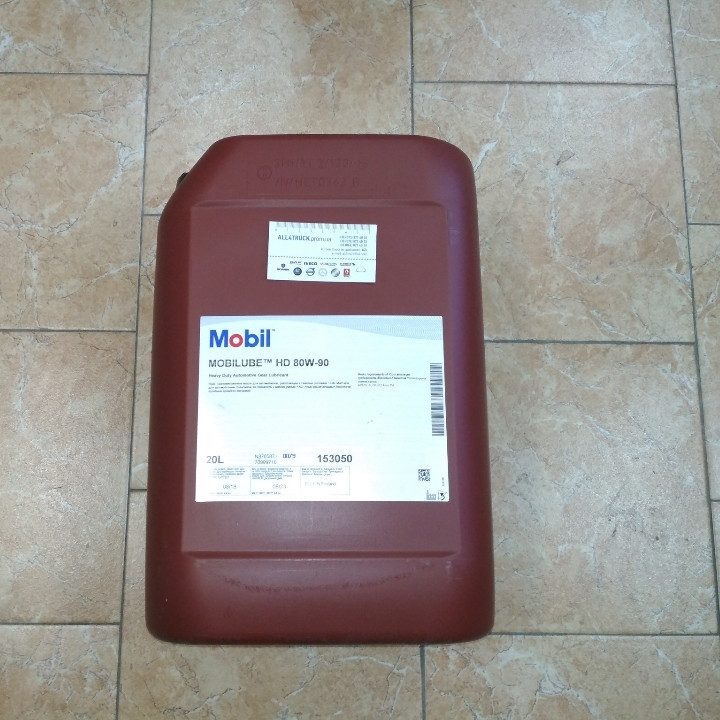 Масло трансмиссионное Mobilube HD 80W-90, тара 20 л