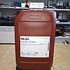 Масло трансмиссионное Mobilube HD 80W-90, тара 20 л, фото 2