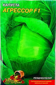 Семена Капусты сорт Агрессор F1, пакет 10х15 см
