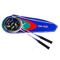 Удобная ракетка для бадминтона Cima 2 шт, СМ-520