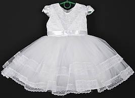 """Платье нарядное детское """"Лилия"""" с оборками 3-4 года. Белое. Купить оптом и в розницу"""