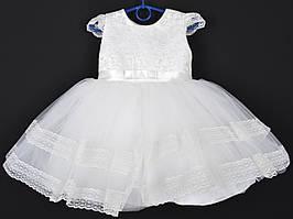 """Платье нарядное детское """"Лилия"""" с оборками 3-4 года. Молочное. Купить оптом и в розницу"""