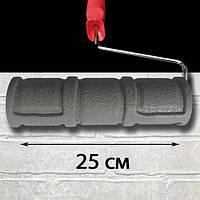 Валик структурный под кирпич В022, фото 1