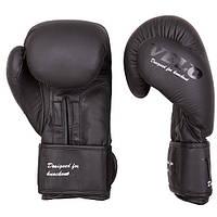 Боксерские перчатки Velo Mate, кожа.