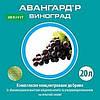 Добрива з мікроелементами - АВАНГАРД Виноград