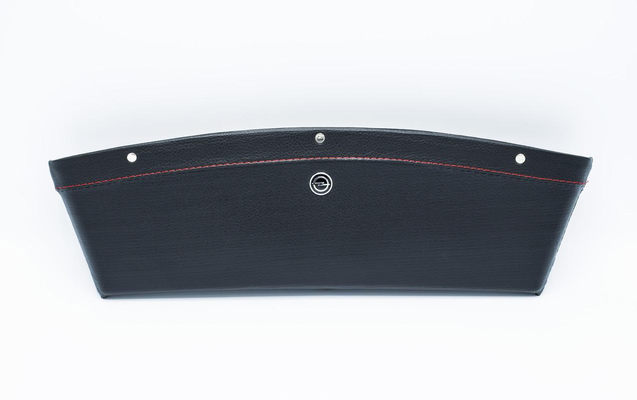 Автомобильный карман-органайзер Type-2 Black с логотипом Opel пинал для автомобиля подарок