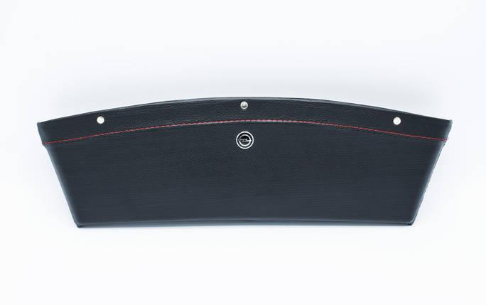 Автомобильный карман-органайзер Type-2 Black с логотипом Opel пинал для автомобиля подарок, фото 2
