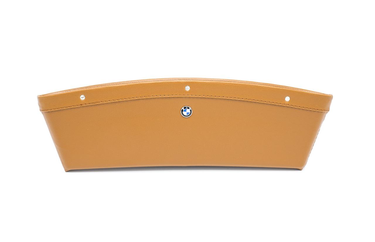 Автомобильный карман-органайзер Type-2 Brown с логотипом BMW пинал для автомобиля подарок