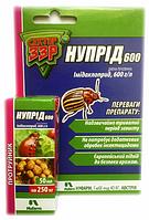 Нупрід 600 3мл*2 (протруйник на 30кг картоплі, Австрія) 200шт/ящ