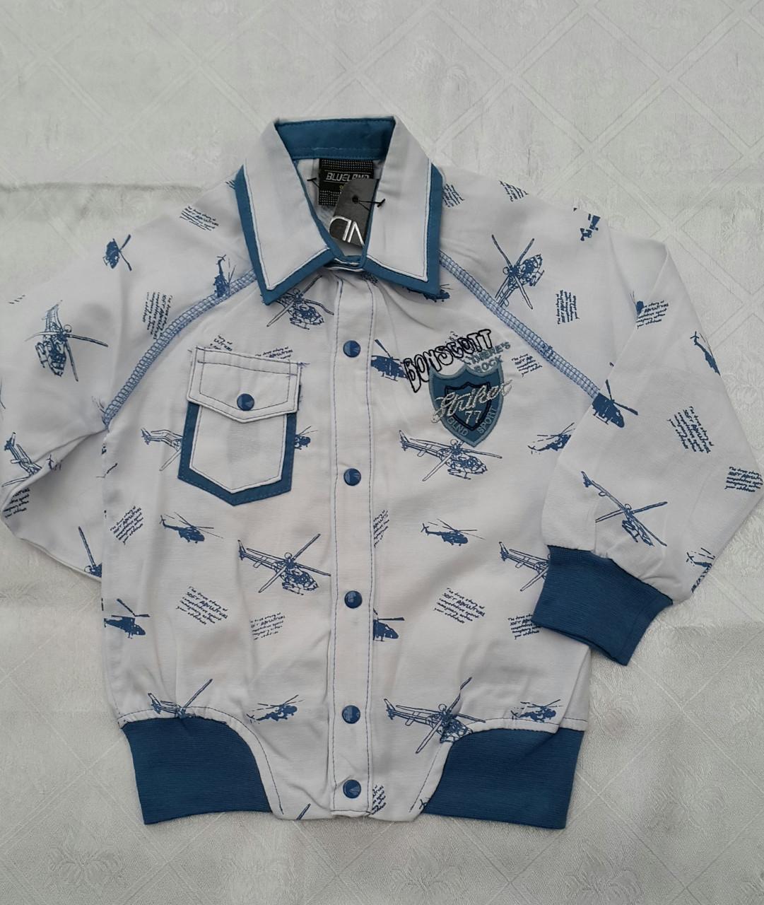 Модная рубашка для мальчиков 92,98,104 роста Вертолеты