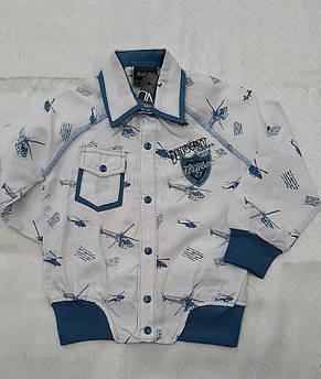 Модная рубашка для мальчиков 92,98,104 роста Вертолеты, фото 2